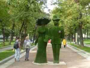 Тверской бульвар (Москва)