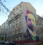 Москва. Улица Гиляровского