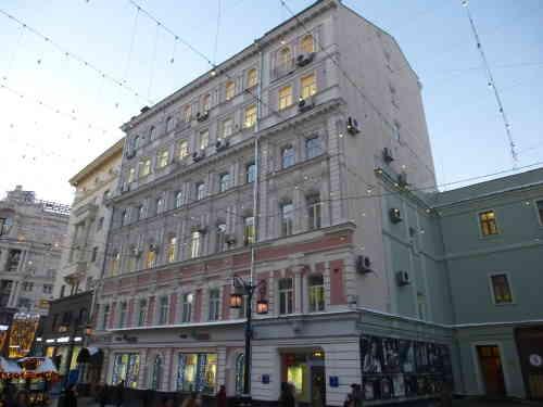 Москва. Камергерский переулок