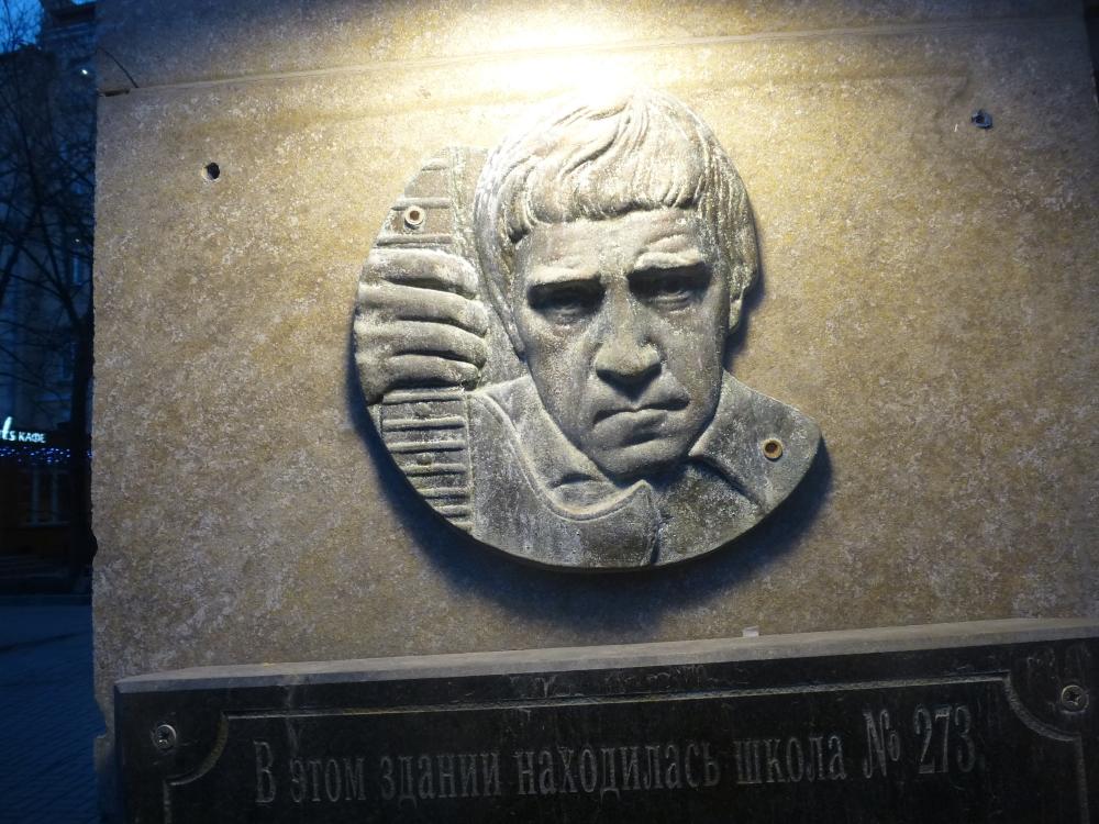 Москва, Проспект Мира дом 68