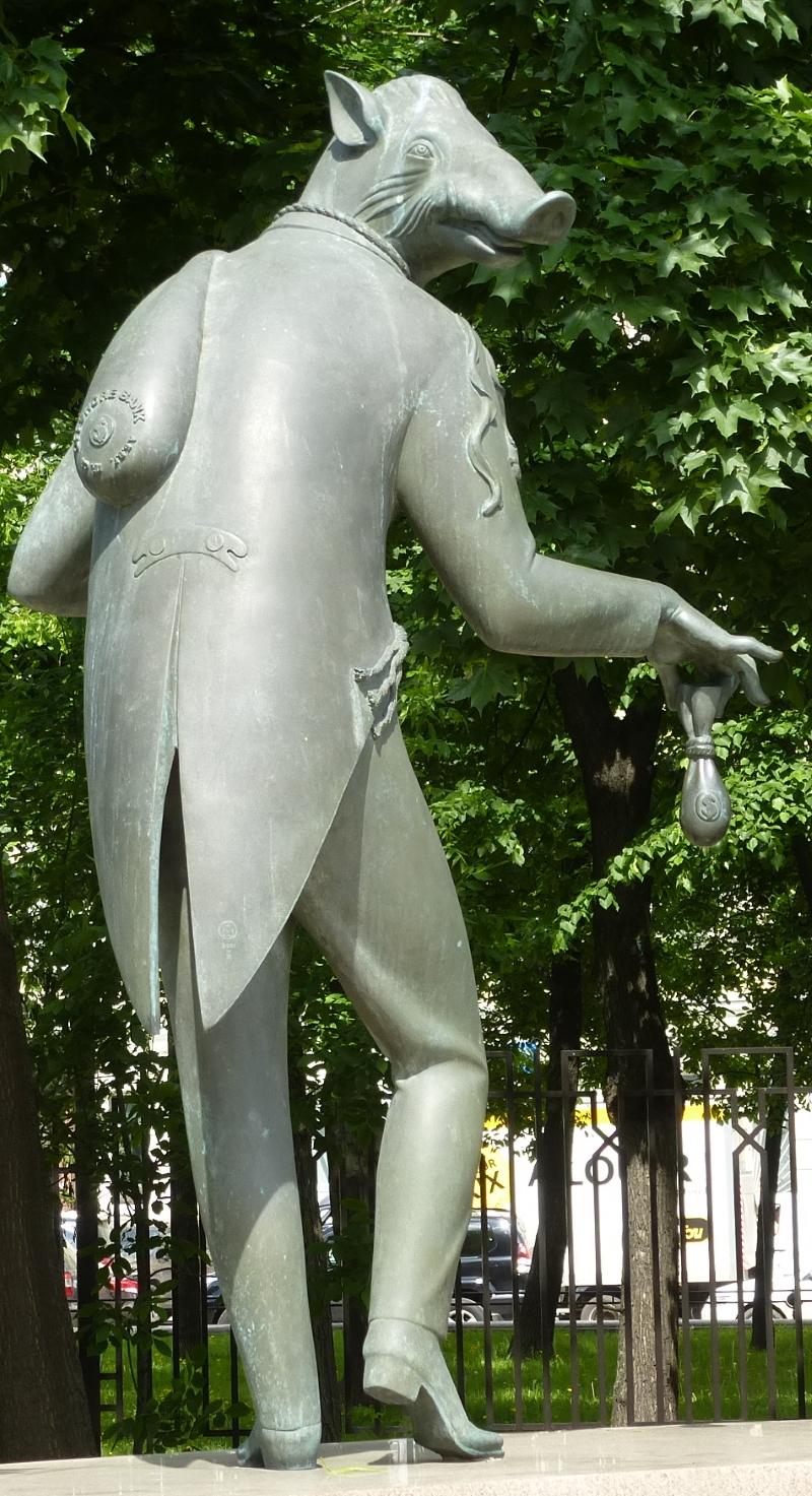 Москва. Дети — жертвы пороков взрослых, Скульптурная композиция М. М. Шемякина