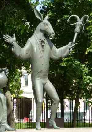 Невежество. Дети — жертвы пороков взрослых, Скульптурная композиция М. М. Шемякина (Москва)