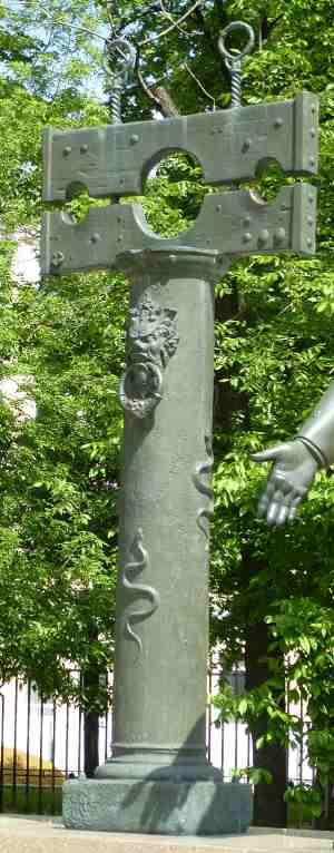 Для безпамятных... Дети — жертвы пороков взрослых, Скульптурная композиция М. М. Шемякина (Москва)