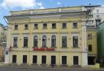 Улица Большая Полянка дом 13 строение 1 (Москва)