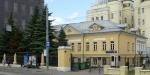 Улица Большая Полянка дом 11/14 строение 1 (Москва)