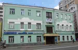 Улица Большая Полянка дом 15 (Москва)