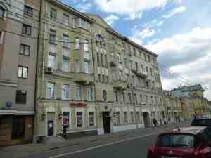 Улица Большая Полянка дом 19 (Москва)