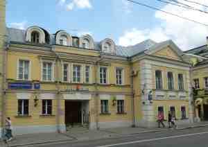 Улица Большая Полянка дом 21 строение 1 (Москва)