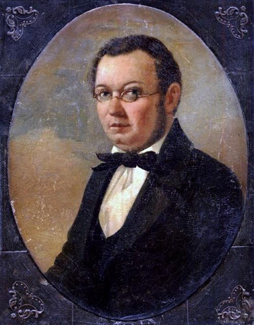 Ершов, Пётр Павлович